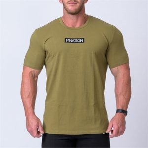 Embroidery Tee - Khaki - XL