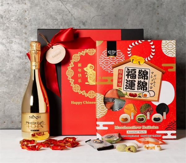 Chinese New Year Champagne Wishes
