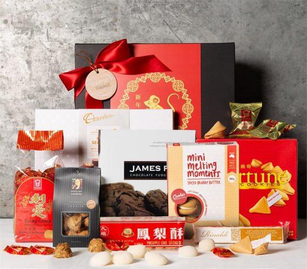 Chinese New Year Joyful Luck Hamper