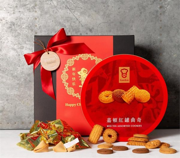 Chinese New Year Lucky Lunar Hamper