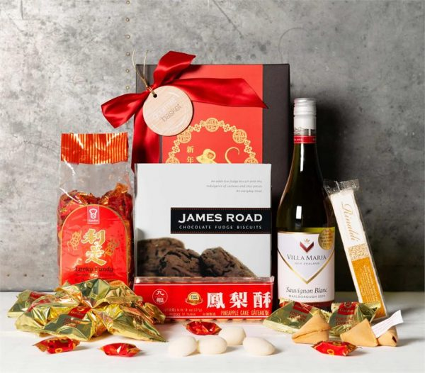 Chinese New Year Wealth and Prosperity Hamper