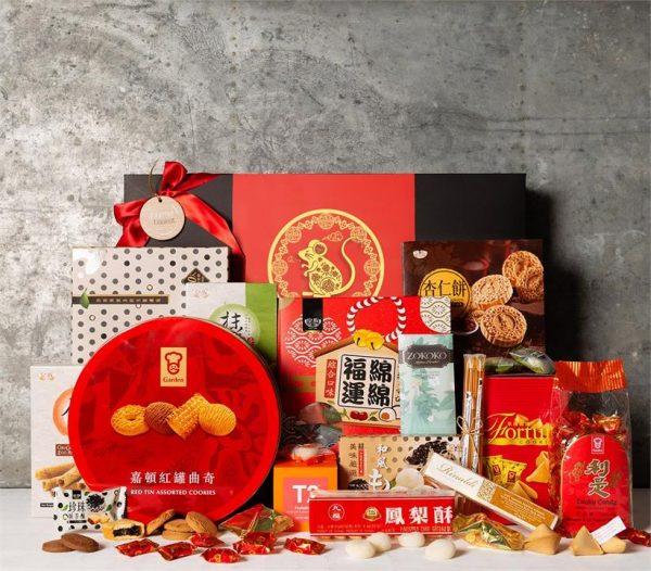 Happy Chinese New Year Hamper