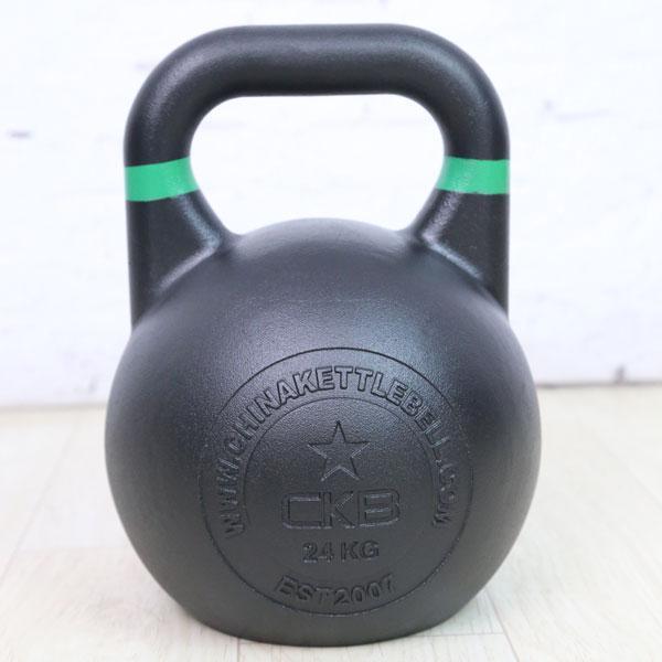 Black Competition Kettlebells 28KG